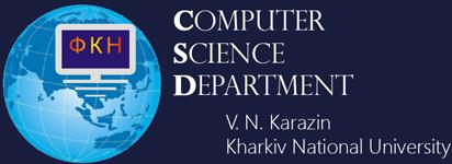 Міжнародна науково-технічна конференція КМНТ 2021